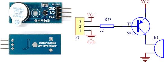 Optical Smoke Alarm-Active Low Level Trigger Buzzer Alarm Module