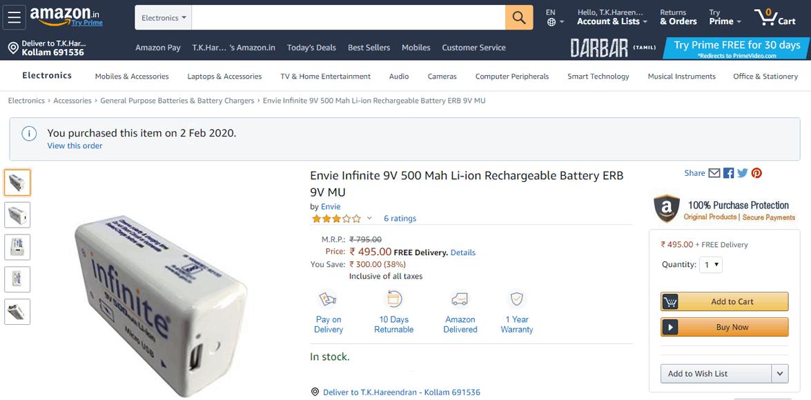 Amazon USB 9V Battery